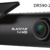 DR590-2CH IR
